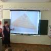 «Солдатский треугольник» 1