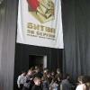 Поездка на панораму «Битва за Берлин» 1
